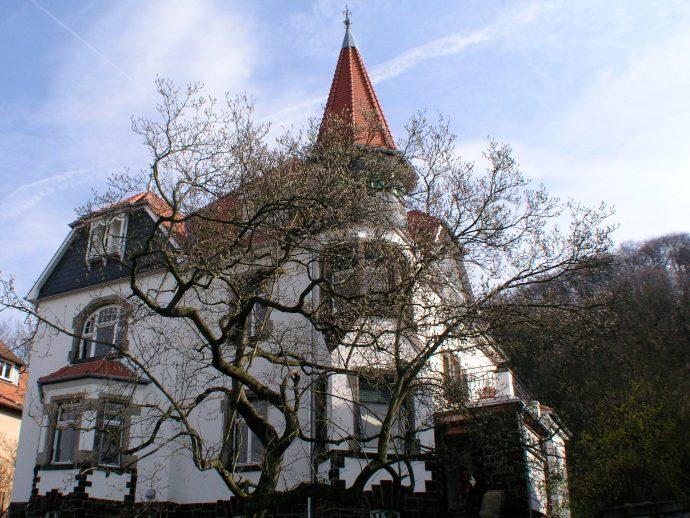 Konfessionskundliches Institut